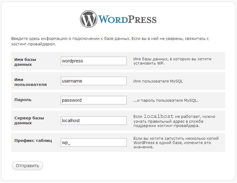 Wordpress установка на хостинг ho.com.ua ютуб видеохостинг частное пионерское
